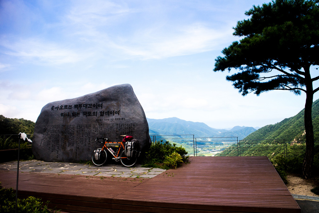 The highest point of the route.
